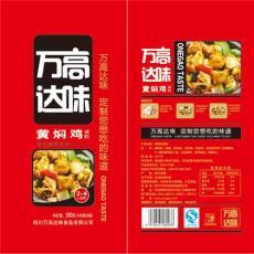 四川懒人版黄焖鸡调料 厂家直销黄焖鸡调料