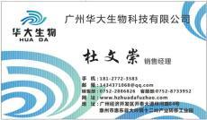 广东惠州惠东县电子束加速器辐照食品辐照
