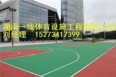 湘潭硅pu篮球场施工 经验丰富 质保价廉