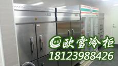 重庆厨房冰柜制冷剂泄漏会有影响吗