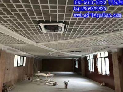 河北铝格栅 餐厅铝格栅吊顶 铝格栅厂家电话