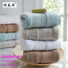 纯棉毛巾批发厂家 100%纯棉毛巾不含涤