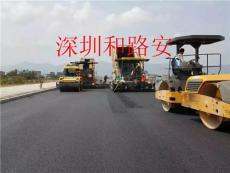 深圳沥青厂家 深圳沥青施工队 沥青施工价