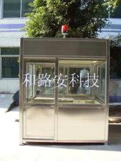 惠州惠阳区做岗亭厂家 惠阳做不锈钢岗亭厂