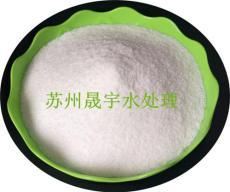 阳离子聚丙烯酰胺固含量 离子度 分子量