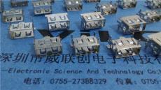 AF 短體USB外殼系列 鐵+銅+不銹鋼