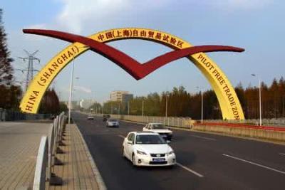 上海保税区清关代理公司