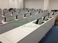 重慶多功能辦公會議翻轉電腦桌 培訓桌