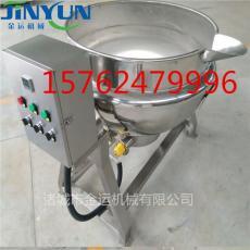 可傾夾層鍋 立式夾層鍋 不銹鋼夾層鍋