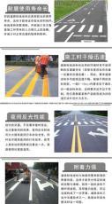 宜春高安道路划线 高安小区划线