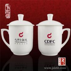 商务礼品茶杯定做 景德镇陶瓷茶杯批发厂家
