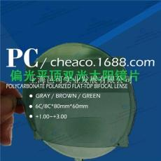 PC偏光平頂雙光太陽眼鏡片防紫外線戶外運動