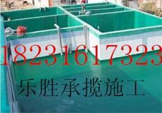 污水池防腐處理環氧玻璃鱗片膠泥