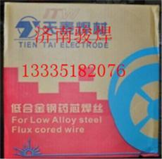 天泰自保护耐磨焊丝