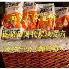 山東面包廠家 副食批發貨源 學生面包好吃