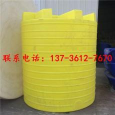 5000L塑料溶液桶玻璃水搅拌罐价格