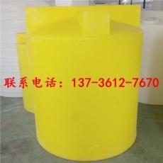 2噸潔廁靈反應釜電加熱液體攪拌罐