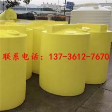 供应玻璃水搅拌罐洗衣液调配罐