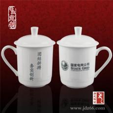 商务礼品茶杯定做 景德镇陶瓷茶杯图片
