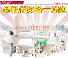 粵東偉腸粉機商用快速節能隧道式腸粉機電動