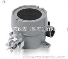涂布機NMP氣體探測器MicroGAS D9200Ex
