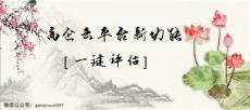 广东广州广州市 一键评估 政策解读