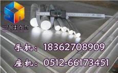7075-T6鋁板 高耐磨鋁合金厚板