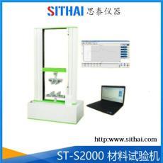 安徽天津材料试验机