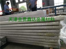 6061铝排价格 铝排厂家 天津铝排厂