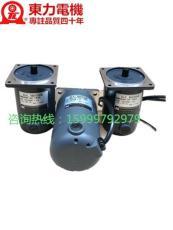 DM08GN-24V-1800優質東力直流電動機 正品