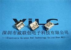 短體10.0加高USB 膠芯墊高8.7反向PBT白膠