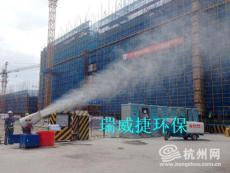 襄樊建筑工地必备降尘雾炮机
