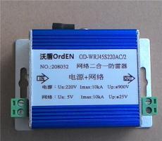 RJ45接口网络防雷器 组合型防雷器摄像机防