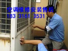 固安空調移機電話A空調維修 加氟不制冷