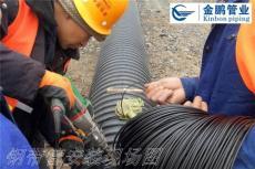 钢带管电热熔带连接技术说明 金鹏管业