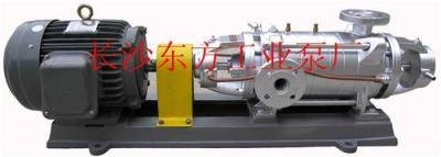 东方 DF46-50*9矿用耐腐蚀多级离心泵