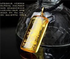 黄水晶九宫八卦秘符吊坠-招财纳福
