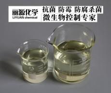 广东广州卡松防腐剂 14%卡松原料