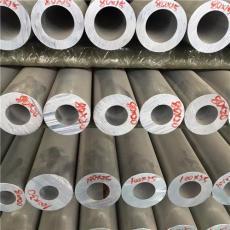 6061铝管 6061厚壁铝管 6061-T6硬质铝管