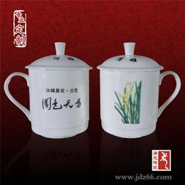 陶瓷杯厂家 陶瓷杯广告杯礼品杯批发定制