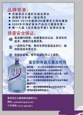 南山送水站订水 深圳南油送水站 订水赠水
