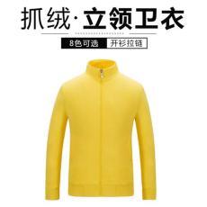 工廠直銷立領拉鏈衛衣外套定做男女運動外套