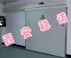 青海西宁防辐射门 铅门 防护门 青海防护