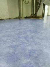 pvc塑膠地板 奧麗奇品牌