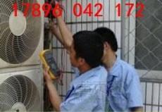 长子营空调移机 加氟优惠中..采育空调维修
