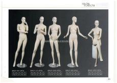 安寧半身女裝啞光模特道具制造廠家