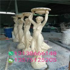 人造石砂岩欧式女举花盆雕塑房地产西方人物