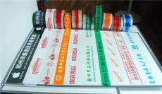 透明印字胶带定做 封箱打包定制LOGO胶带