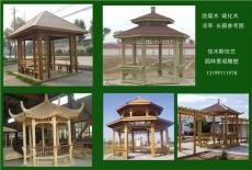 佳木斯防腐木碳化木凉亭长廊