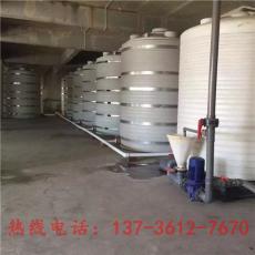郑州化工贮槽武汉塑料储罐厂家